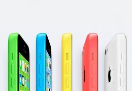 Il tuo Iphone a partire da 99,00 Euro? Scopri come!